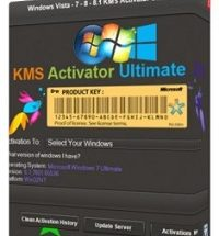 KMS Activator Ultimate Final