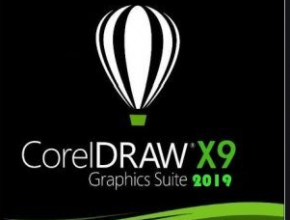 CorelDRAW X9 Crack With License Key Free Download 2020